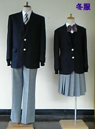 網干高等学校制服画像