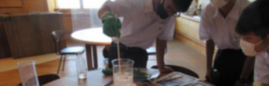 赤穂高等学校制服画像