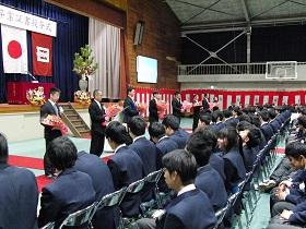 兵庫県立尼崎工業高等学校