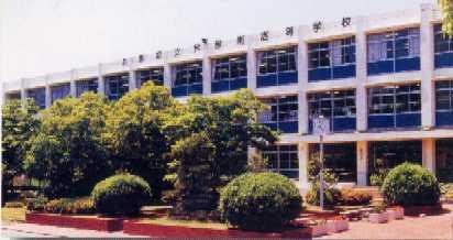国際高等学校