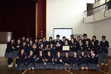 淡路 高校 ホームページ トップページ - 兵庫県立夢野台高等学校