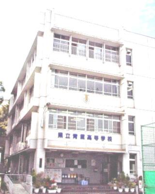 兵庫県立青雲高等学校[通信制・...