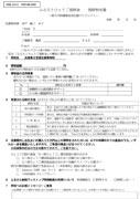 kifu_r1.jpg