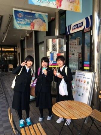 豊岡高等学校制服画像