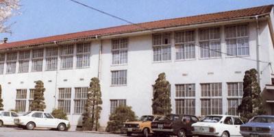 昭和55年 山崎高校木造校舎