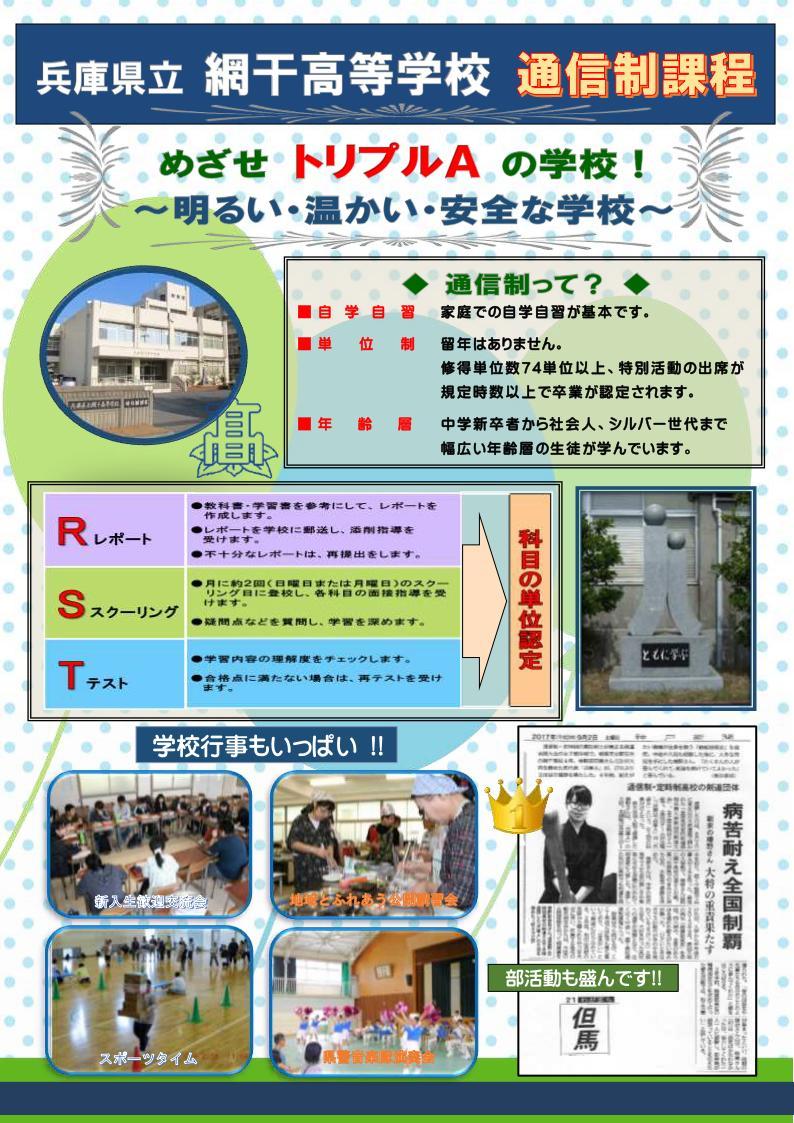 県 ホームページ 兵庫