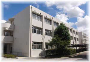 県立 工業 学校 尼崎 兵庫 高等