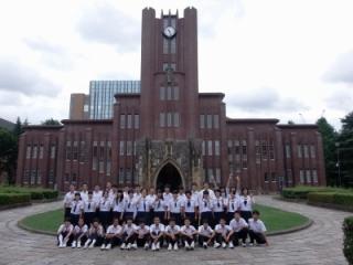 加古川 東 高校