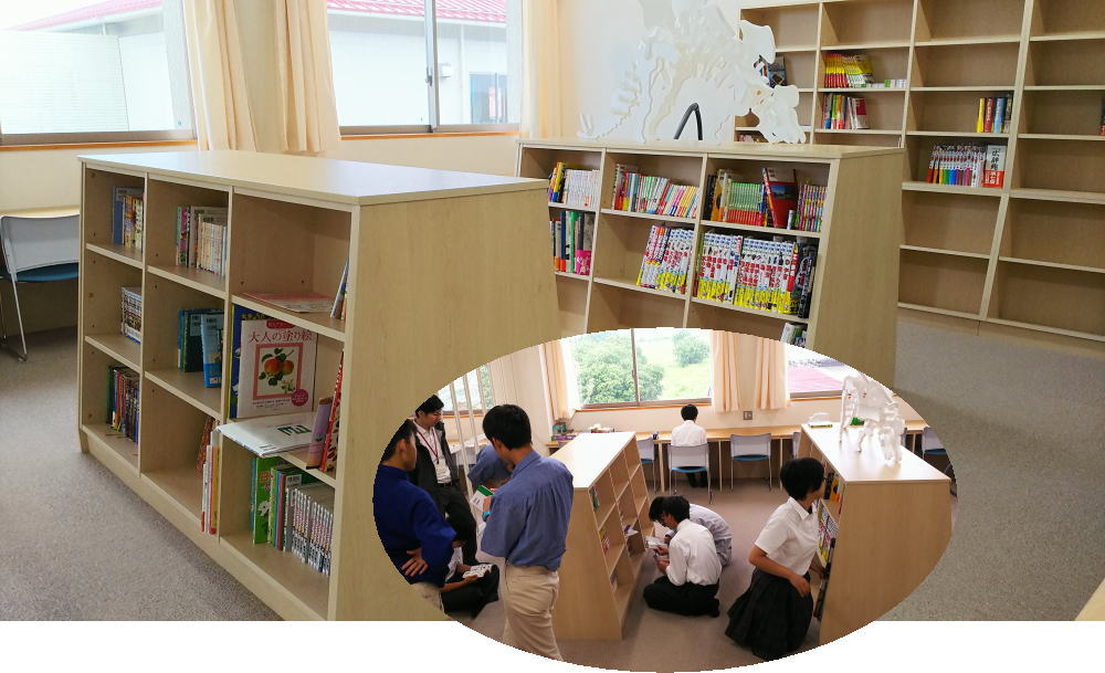 西 神戸 高等 特別 支援 学校