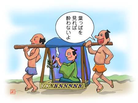 コラム 旅行用心集-乗り物編 : ひょうご歴史の道 ~江戸時代の旅と名所~