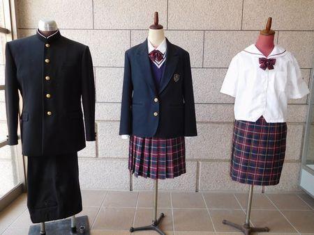淡路 高校 ホームページ 淡路市ホームページ トップページ - Awaji